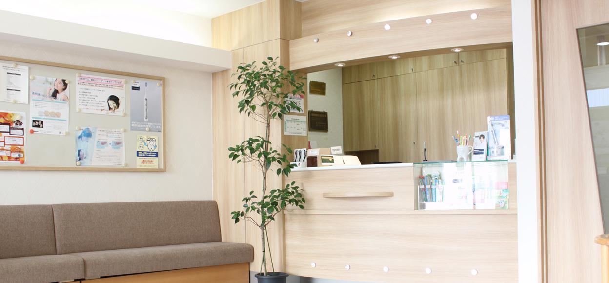 茨木市の岡田歯科医院