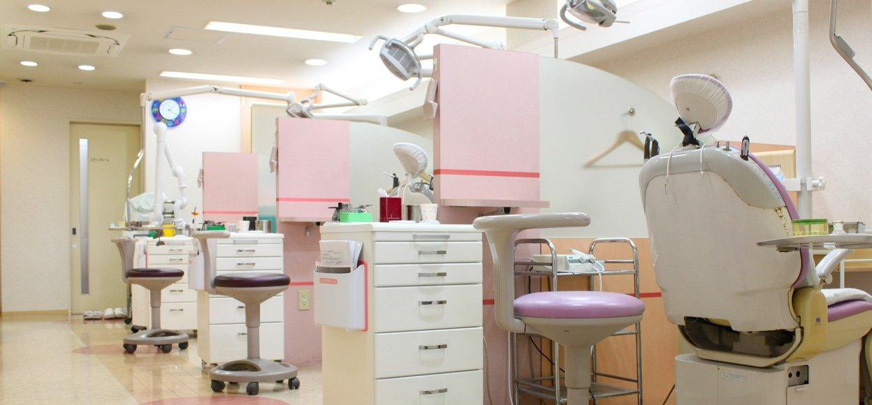 リラックスできる診療スペース